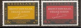 Nvph  856/857 Vluchtelingen Postfris