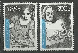 Aruba 425/426 60 jaar Nationale Bibliotheek Postfris