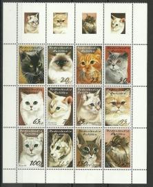 Nederlandse Antillen 1460/1471 Katten 2003 Postfris