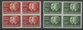 Nvph 764/765 Zilveren Huwelijk in Blokken Postfris