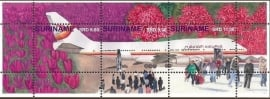 Suriname Republiek  2071 Surinam Airways 2014 Postfris