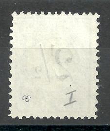 Suriname P  1 2½ ct Type I Ongebruikt (1)