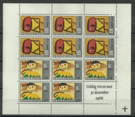 Nvph  854 Kindervel 1965 Postfris