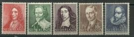 Nvph 490/494 Zomerzegels 1947 Postfris