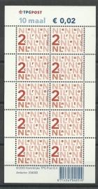 Nvph Va2034b 10 × 2ct Bijplakzegels Logo TPG Postfris (I-Fosforbalk)