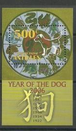 Nederlandse Antillen 1630 Blok Chinees Nieuwjaar 2006 Postfris