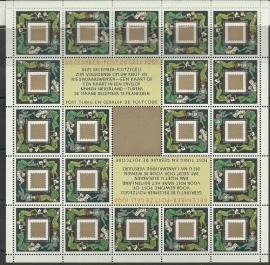 Nvph V1487 Kerstvel 1991 Postfris