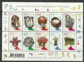 Nvph V2593/2602 Paddestoelen Postfris