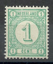 Nvph  31a 1 ct Cijferzegel 1894 Postfris (1)