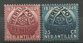 Nederlandse Antillen 209/210 Wereldpostvereniging Postfris