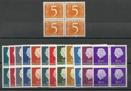 Nvph  618/634b + 465b Koningin Juliana Fosfor in Blokken Postfris