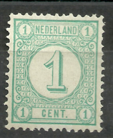 Nvph  31a 1 ct Cijferzegel 1894 Postfris (3)