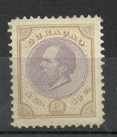 Curacao  12aF 11½ × 11½ 2½ GLD Willem III Ongebruikt (1)