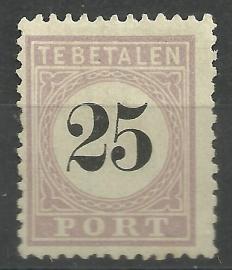 Suriname P  5 25 ct Type II Ongebruikt (oplage 142 stuks)