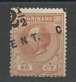 Suriname  21Aa  verschoven opdruk (14 × 14)  kleine gaten op 50ct Hulpuitgifte Ongebruikt (1)