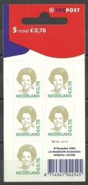 Nvph Vaa2318 5 × 0,76 euro TPG Logo Postfris