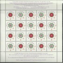 Grote kleurstreep op V1542/1543 Postfris
