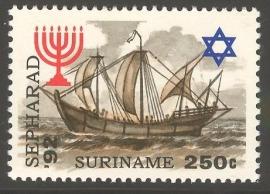Suriname Republiek  742 500 Jaar Verdrijving Joden uit Spanje 1992 Postfris