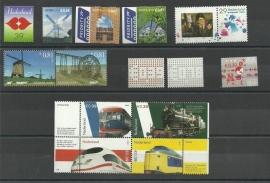 Complete Jaargang 2005 Postfris (alleen losse zegels)