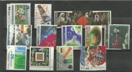 Complete Jaargang 1991 Postfris