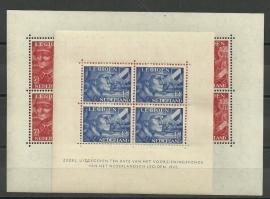 Nvph 402B/403B Legioenblokken Postfris