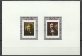 Persoonlijk Postzegelvel Kado Postfris