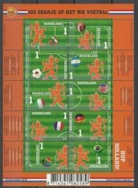 Nvph V3187a/3196a Oranje op het WK Voetbal Postfris (1e druk)