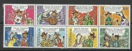 Nederlandse Antillen 1732/1739 Cartoons 2007 Postfris