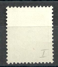 Suriname P 10 5ct Type I Ongebruikt (1)