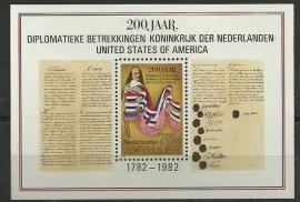 Nederlandse Antillen 715 Postfris