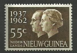Nieuw Guinea 75 Zilveren Huwelijksfeest Postfris