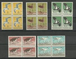 Nvph 752/756 Zomerzegels 1961 in blokken Postfris