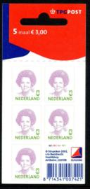 Nvph Vaa2043 5 × 3,00 euro TPG Logo Postfris (Open Hangoog, Cilinder W1W1W2W1)