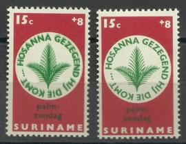 Dubbeldruk  groene kleur op Suriname 491 Paaszegel 15+8 ct Postfris