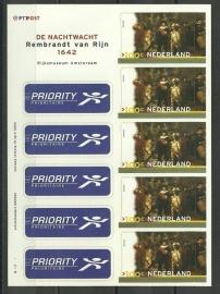 Nvph V1904 De Nachtwacht Postfris