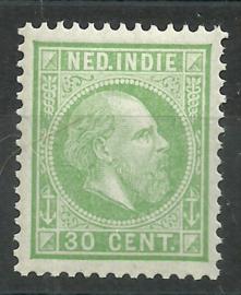 Nederlands Indië  14K 12½ × 12½  30ct Willem III Postfris (1) + Certificaat