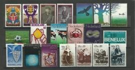 Complete Jaargang 1974 Postfris (Met kindblok)