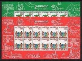 Suriname Republiek  19/20 Vellen Vlag & Wapen 1976 Postfris
