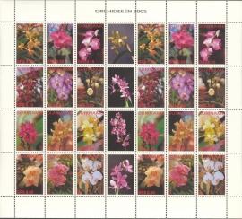 Suriname Republiek 1326/1337 Orchideeën 2005 Postfris (Compleet Vel)