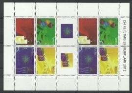 Aruba V631/634 Kerst en Nieuwjaar 2012 (Compleet Vel) Postfris