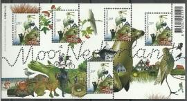 Nvph 2419 Mooi Nederland Vlieland Postfris