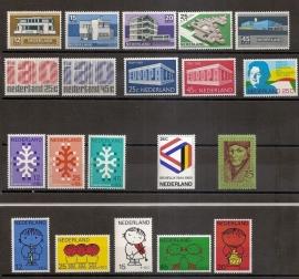 Complete Jaargang 1969 Postfris (Met kindblok)