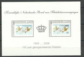Nvph 2563 Persoonlijk Postzegelvel 100 Jaar NBFV Postfris