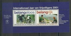 Nvph 1968 Int. Jaar Vrijwilligers Postfris