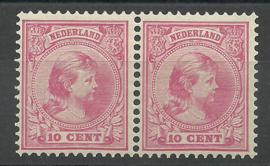 Nvph  37 10 ct Prinses Wilhelmina (Hangend Haar) in horizontaal paar Postfris