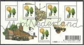 Nvph 2569 Mooi Nederland Amersfoort Postfris
