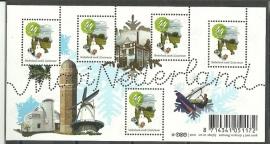 Nvph 2576 Mooi Nederland Zoetermeer Postfris