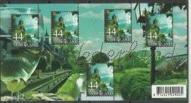Nvph 2499 Mooi Nederland Leerdam Postfris