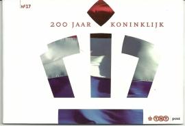 PR 17 200 Jaar Koninklijk (2007)