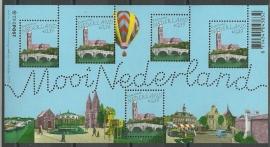 Nvph 2362 Mooi Nederland Roermond Postfris